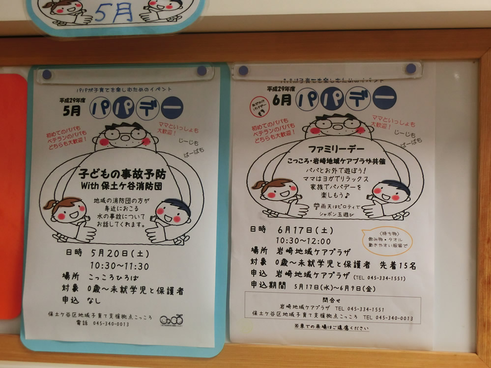 kokkoro_04.jpg