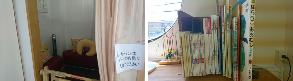 tsudoi_asahi04.jpg