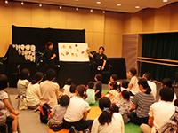 【緑区】みどりおはなしフェスタ「人形劇を楽しもう!」