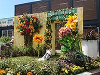 【旭区】ガーデンネックレス横浜2019  秋の里山ガーデンフェスタ「花育ワークショップ」