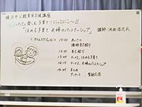 【港南区】パパと楽しむ 子育て♡にっこにこ〜!!